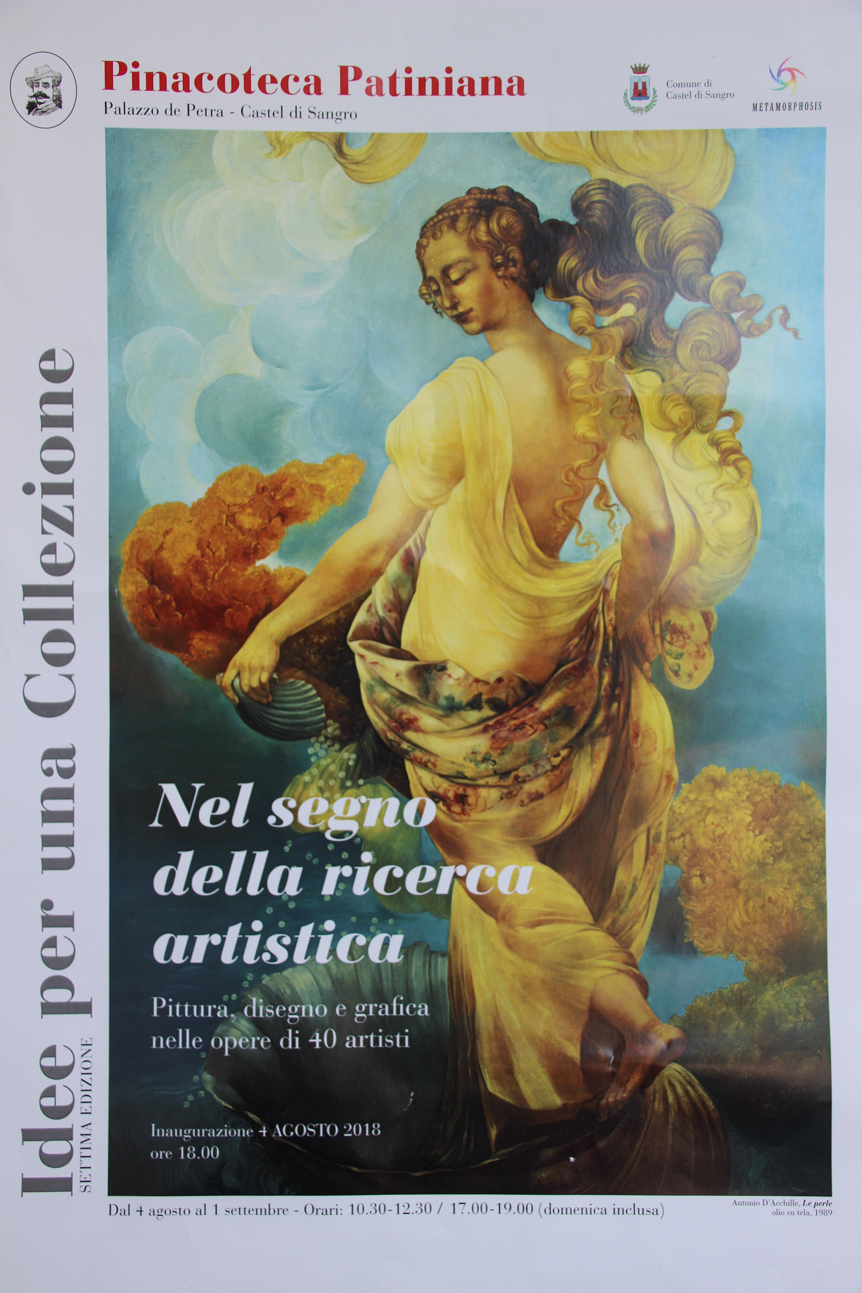 Mostra Collezione D'Acchille, Castel di Sangro 4ago'18 081(1)