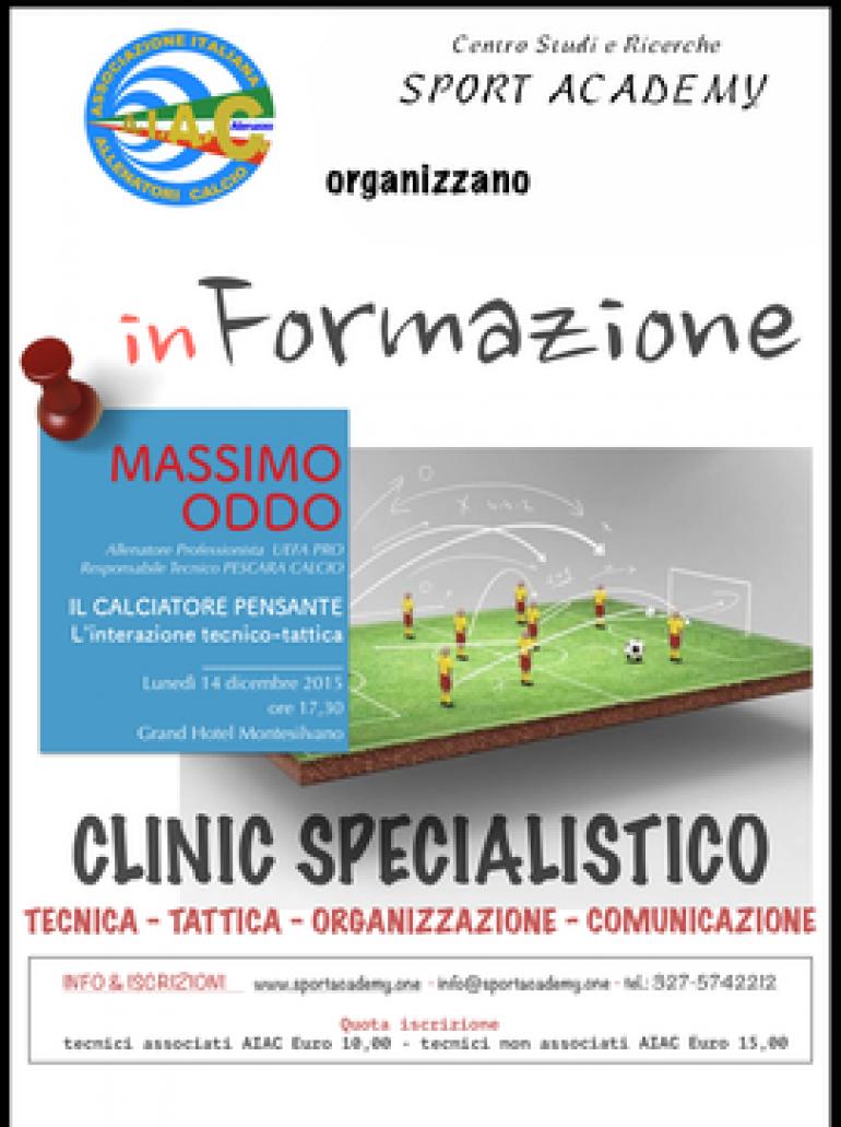 Seminario sul calcio con Massimo Oddo