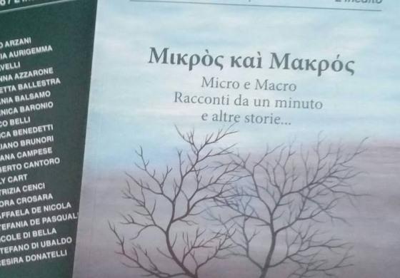 """""""Passaggio del Testimone"""", il racconto di Cesira Donatelli finisce sull'antologia Micro e Macro"""